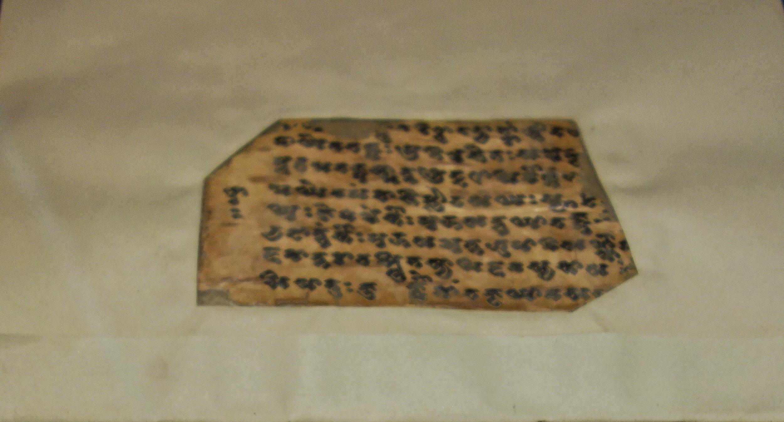 gilgitmanuscript-spsmuseum-srinagar-kashmir