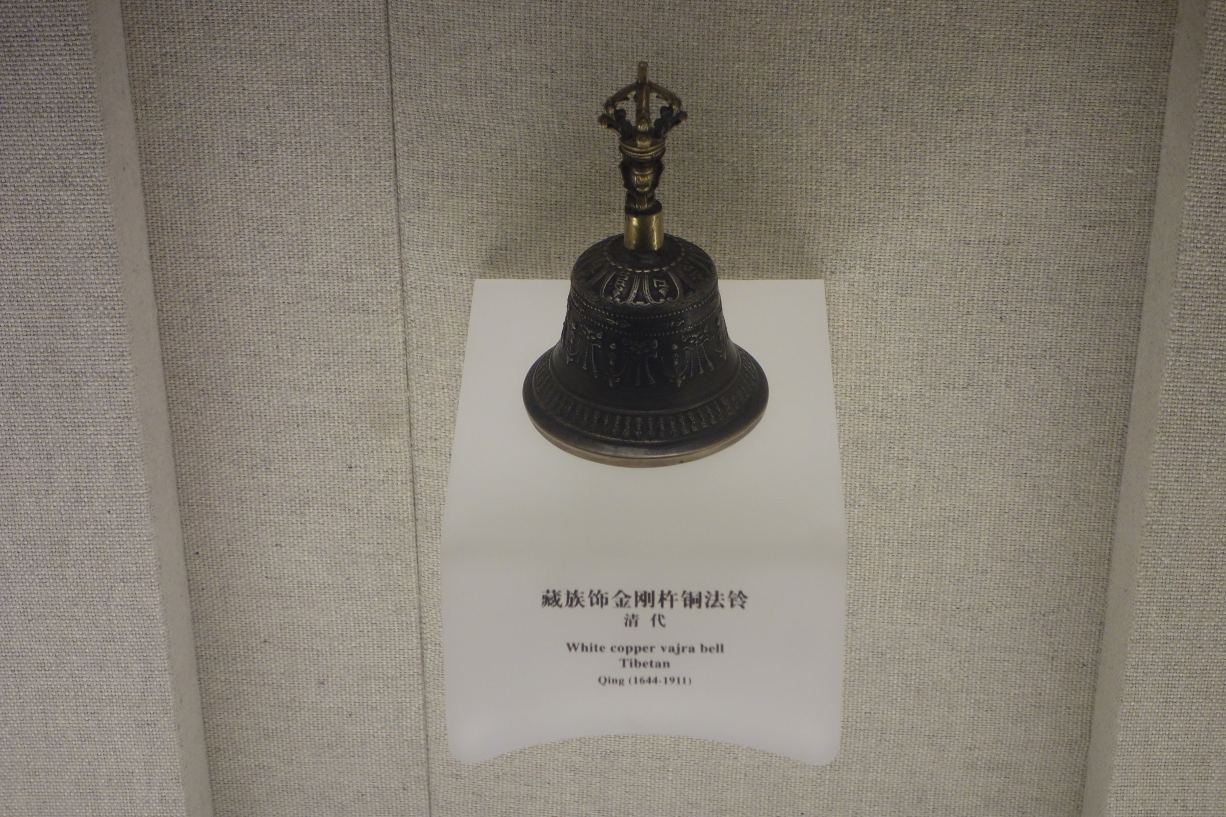 White Copper Vajra Bell