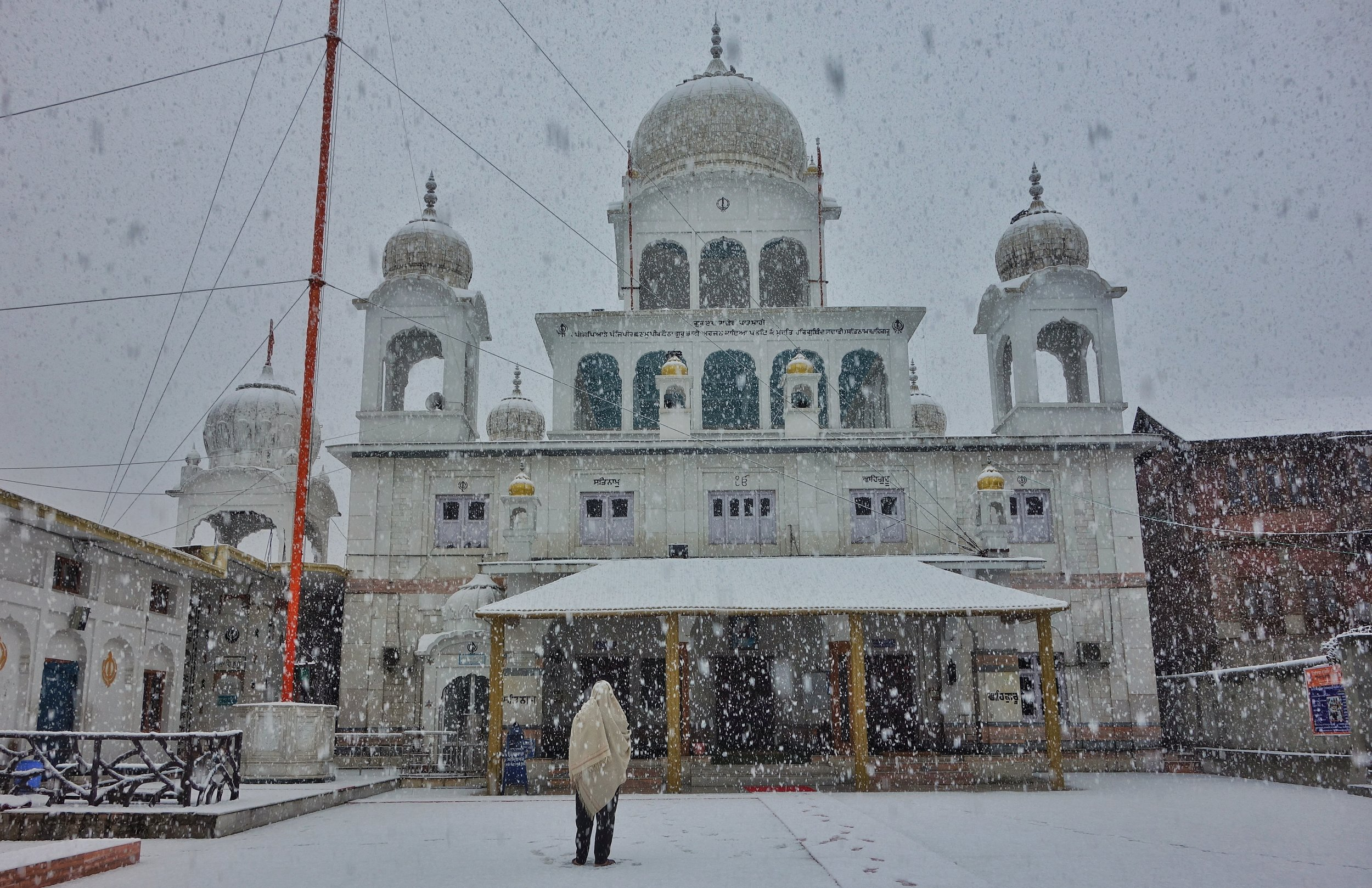 The Chatti Padshahi Gurudwara during a Snowfall