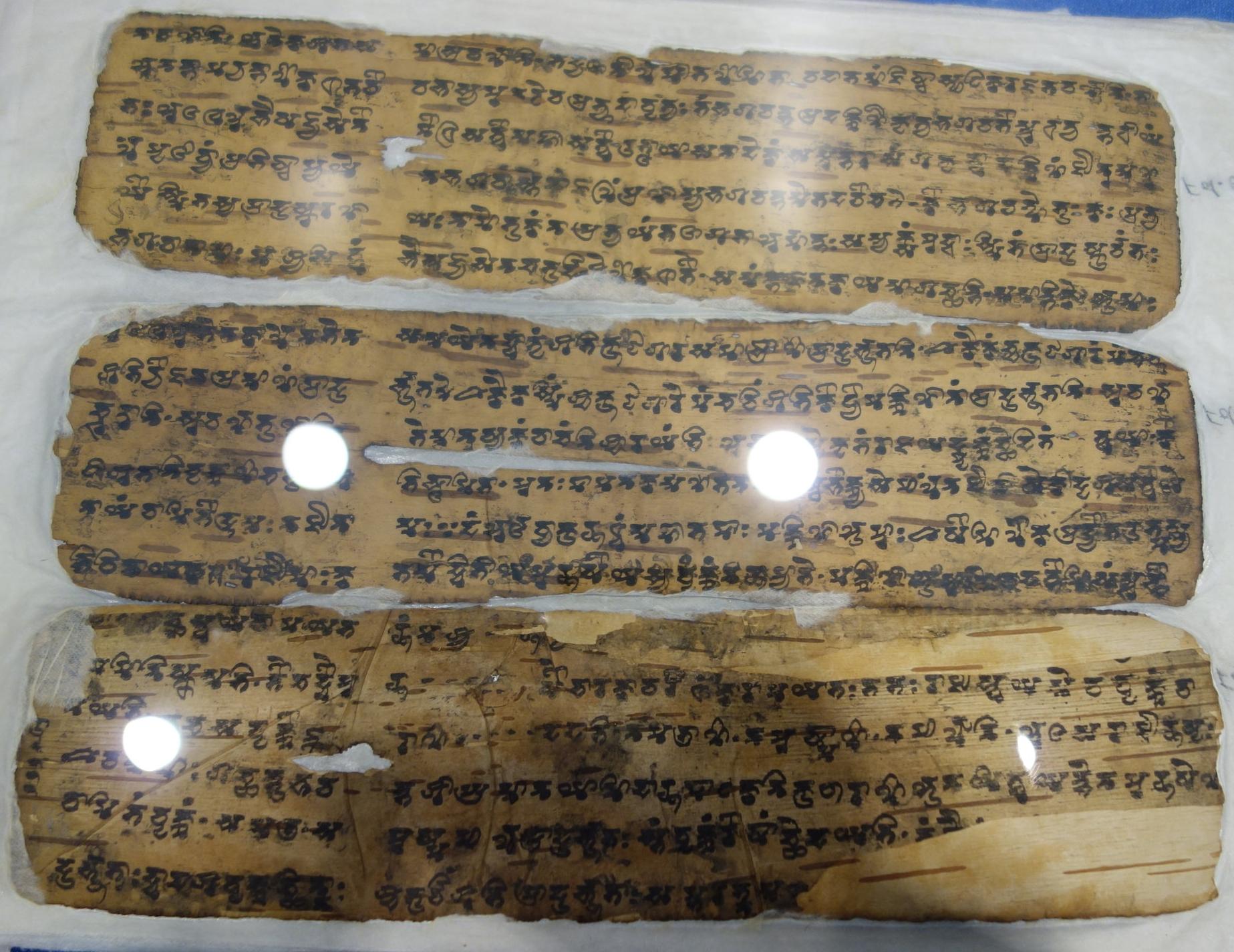 More leaves from the Gilgit Manuscript