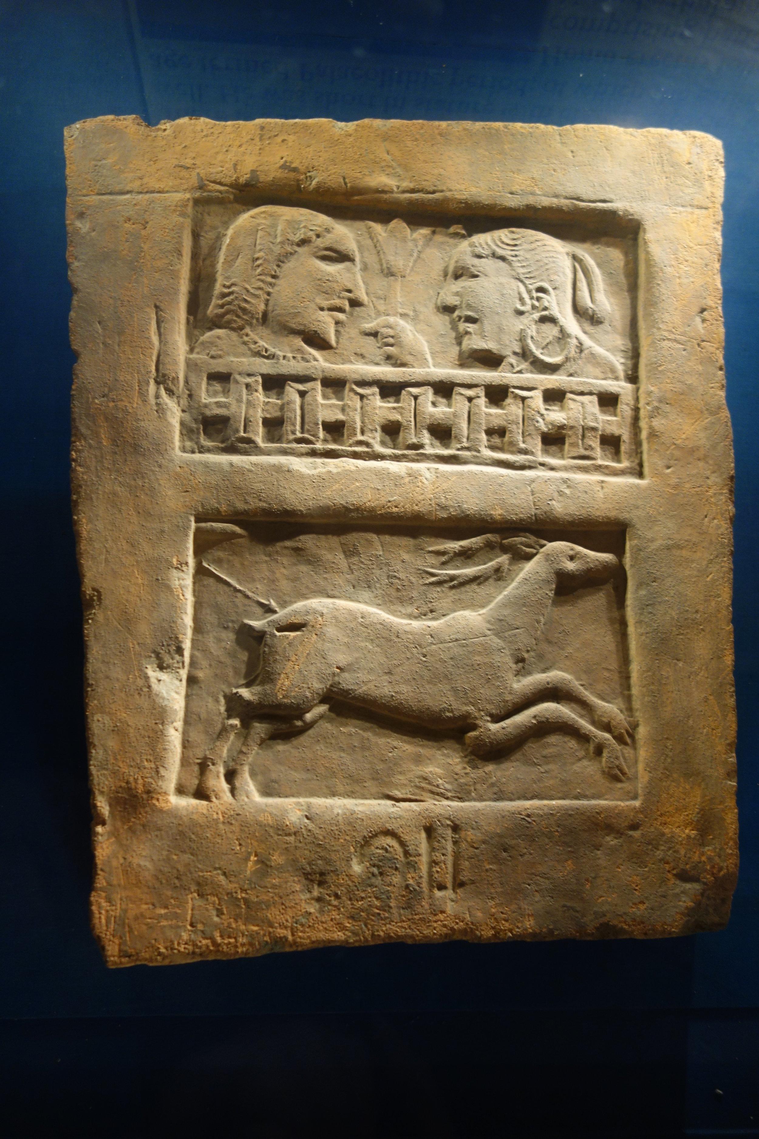 harwan-tiles-sps-museum