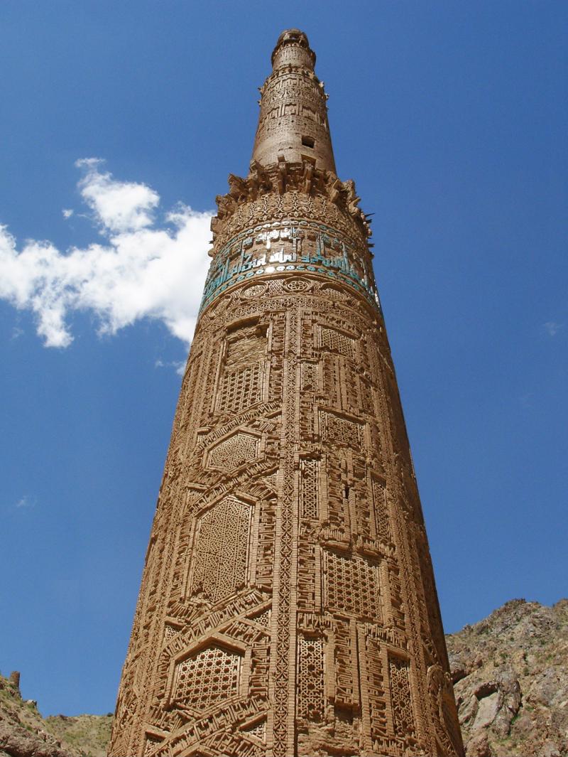 Jam_afghanistan_ghorprovince_islamic_architecture.jpg