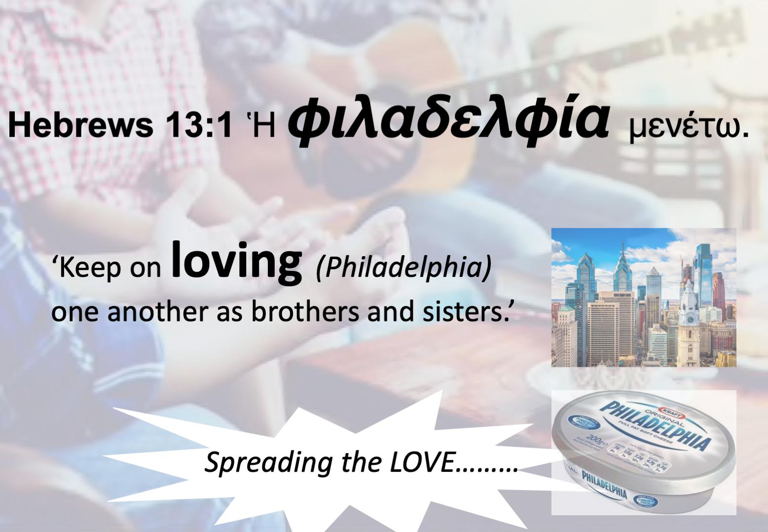 Final Words: Hebrews 13