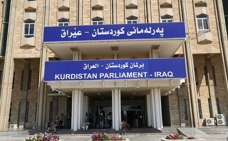 PHOTO: The entryway of the Iraqi Kurdish Parliament
