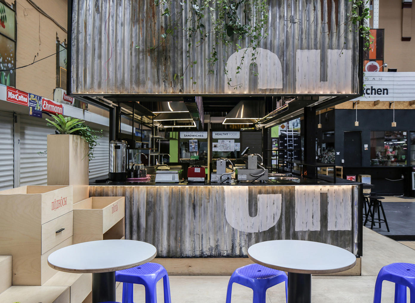 VIETNAM HI  / street food cafe, 40 sq. m, Kyiv