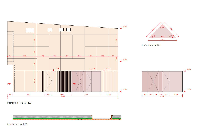 Декор-панелі - 2.jpg
