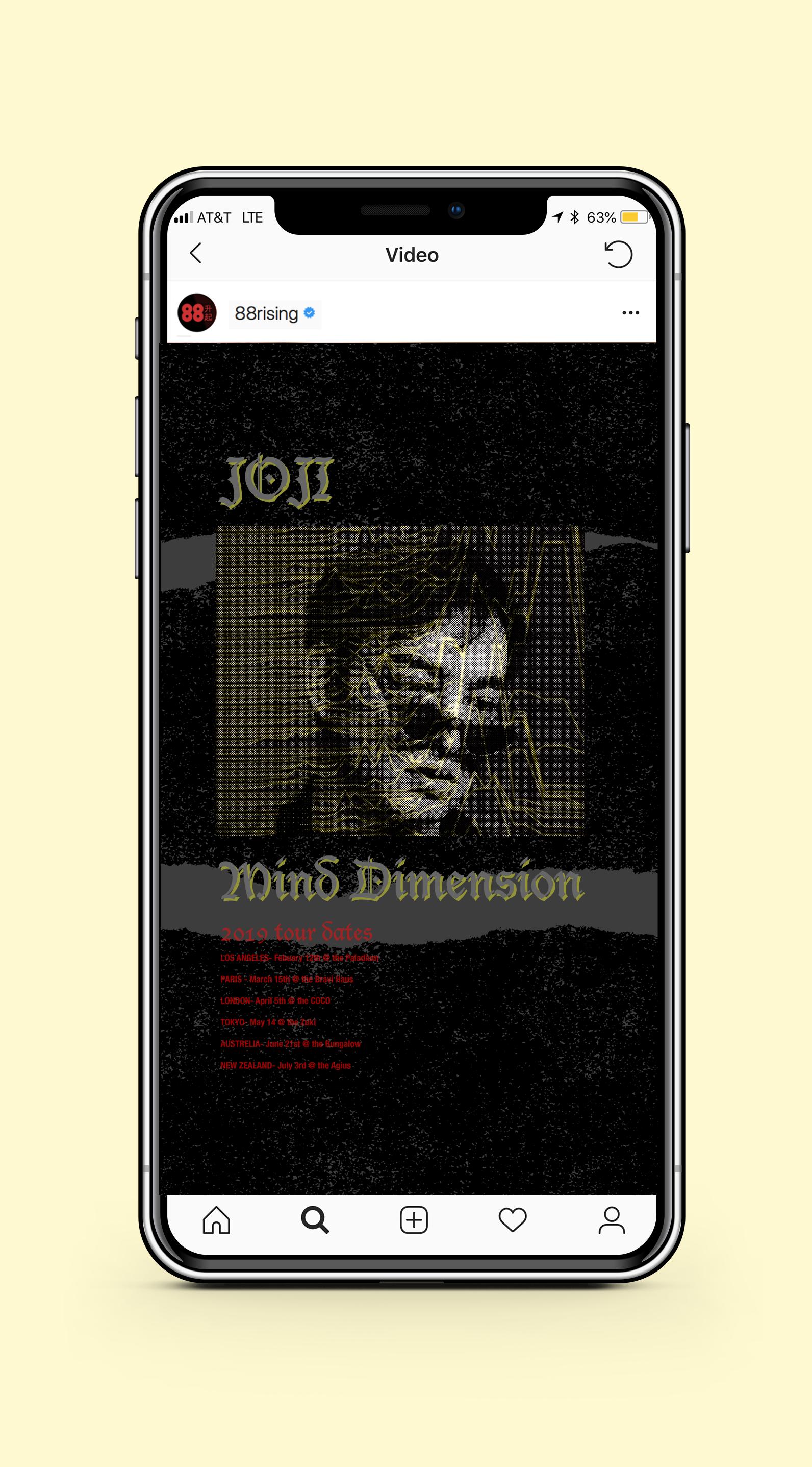 Joji_iphone.png