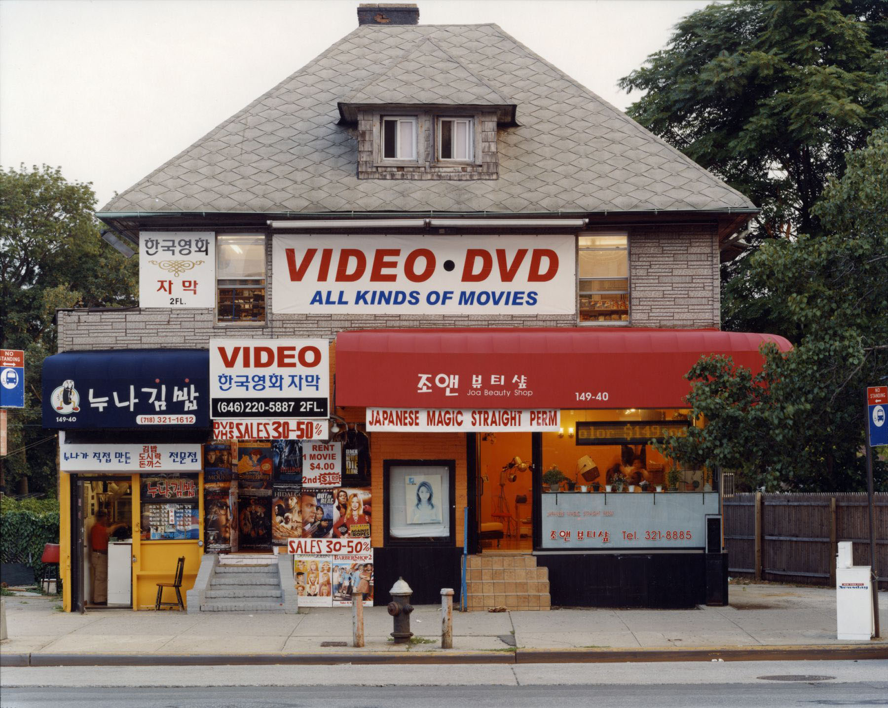 149-40 Northern Boulevard , Flushing, Queens, August 2004