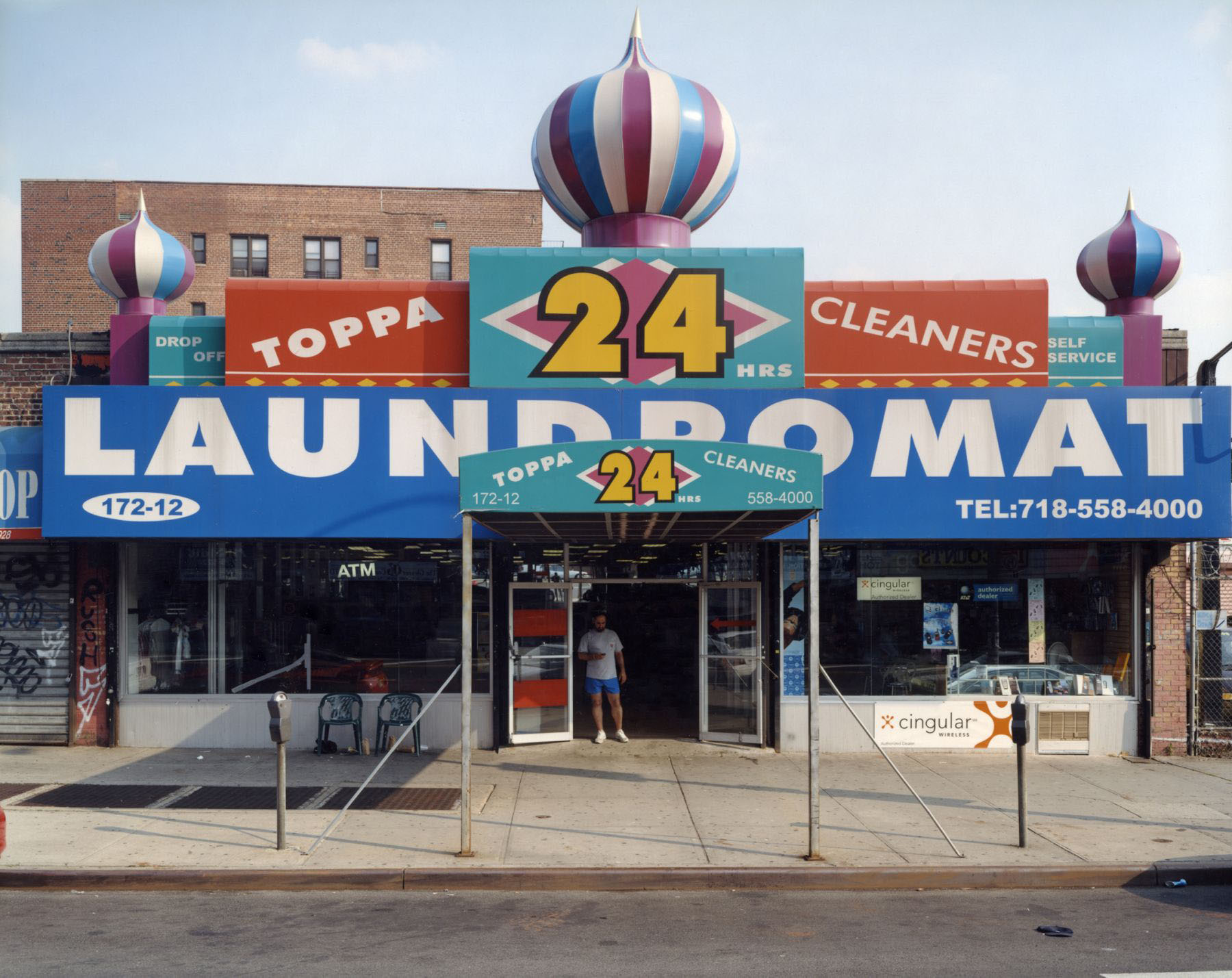 Toppa Cleaners , 172-12 Hillside Avenue, Hollis, Queens, July 2003