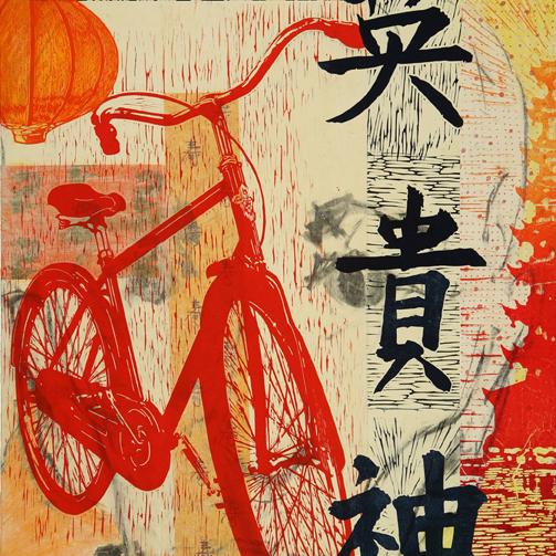 Reflections on China (2007)