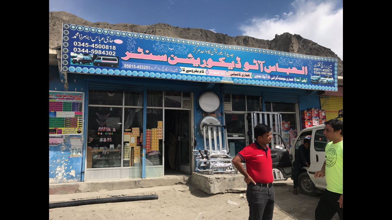 In front of Mirza's shop: Qazi and Farhood, our trusted Atlas Honda mechanics ... and at times translators!