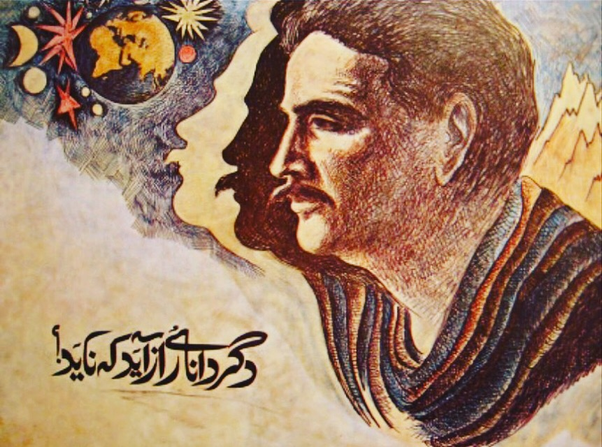 'Iqbal' by Sadequain (1977)