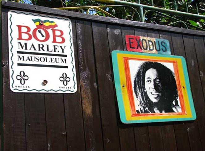 Bob Marley Mausoleum 2 - Dubdem Sound System 2.0.jpg