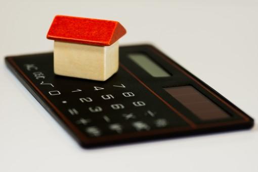 home_money_euro_coin_coins_bank_note_calculator_budget-1021953.jpg!s.jpeg