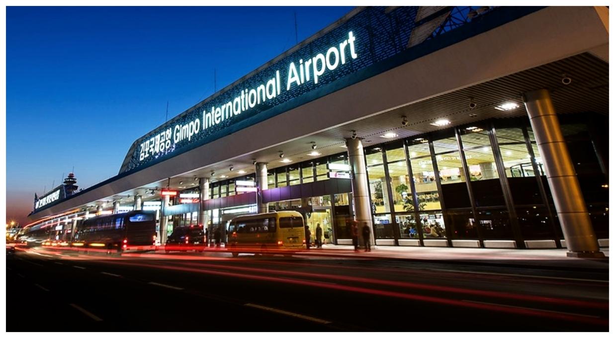 Gimpo Airport.jpg