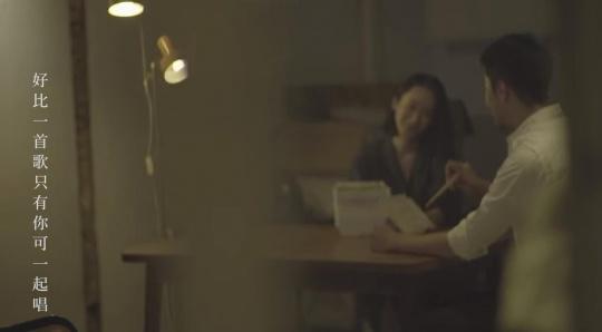 〈喜歡一個人〉MV截圖