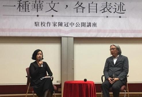 陳冠中出席駐校作家講座。