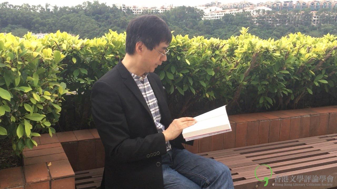 陳國球教授在香港教育大學接受訪問時講述其著作。
