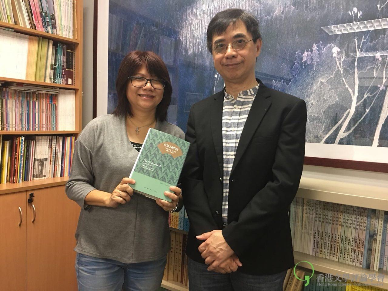 陳國球教授與王德威教授編著《抒情之現代性》一書,訪談中與吳美筠博士提及此書。