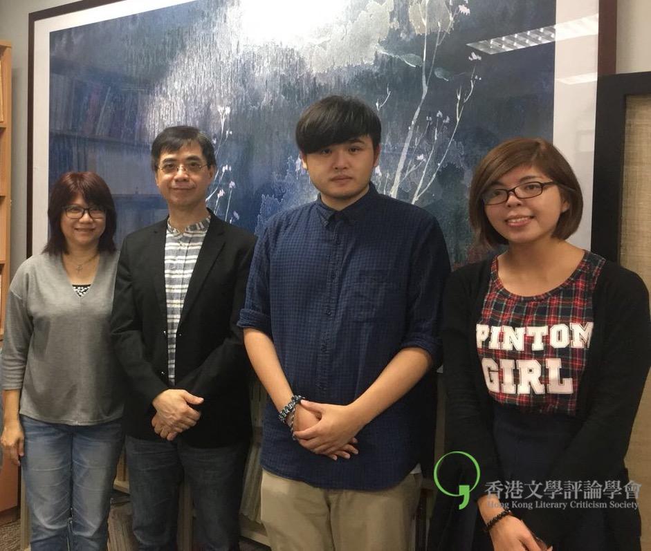 左起:吳美筠博士、陳國球教授、徐竟勛先生、吳芷寧小姐