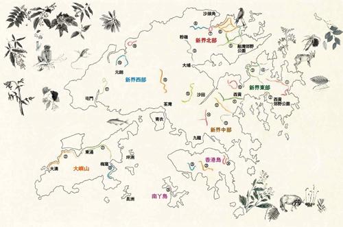 劉克襄親手繪製的香港郊野地圖