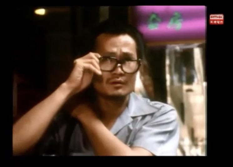 1987年《小說家族系列:對倒》劇照,劇中男主角淳于白由林正英飾演。