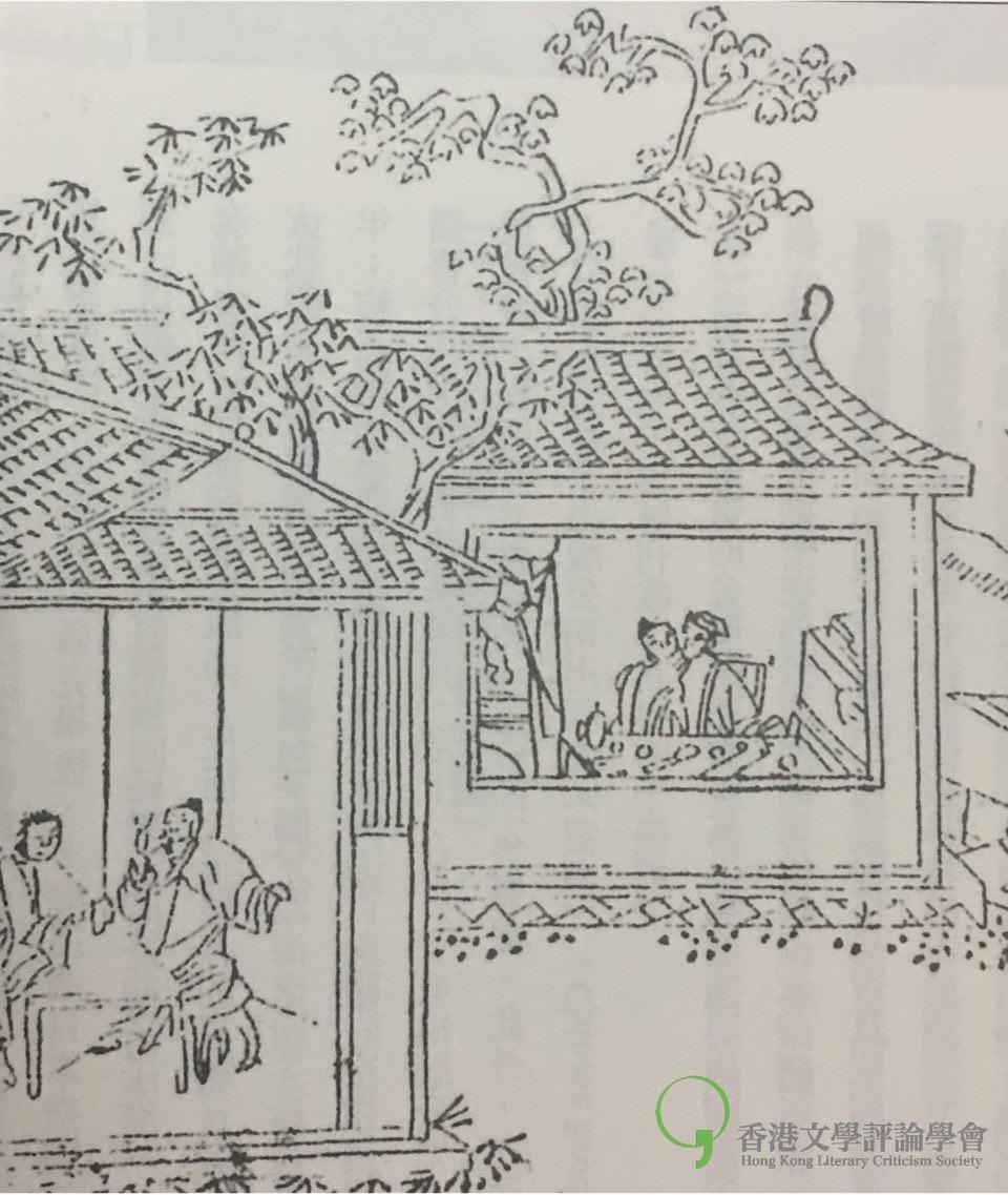 清初張竹坡評本《金瓶梅》木刻插畫