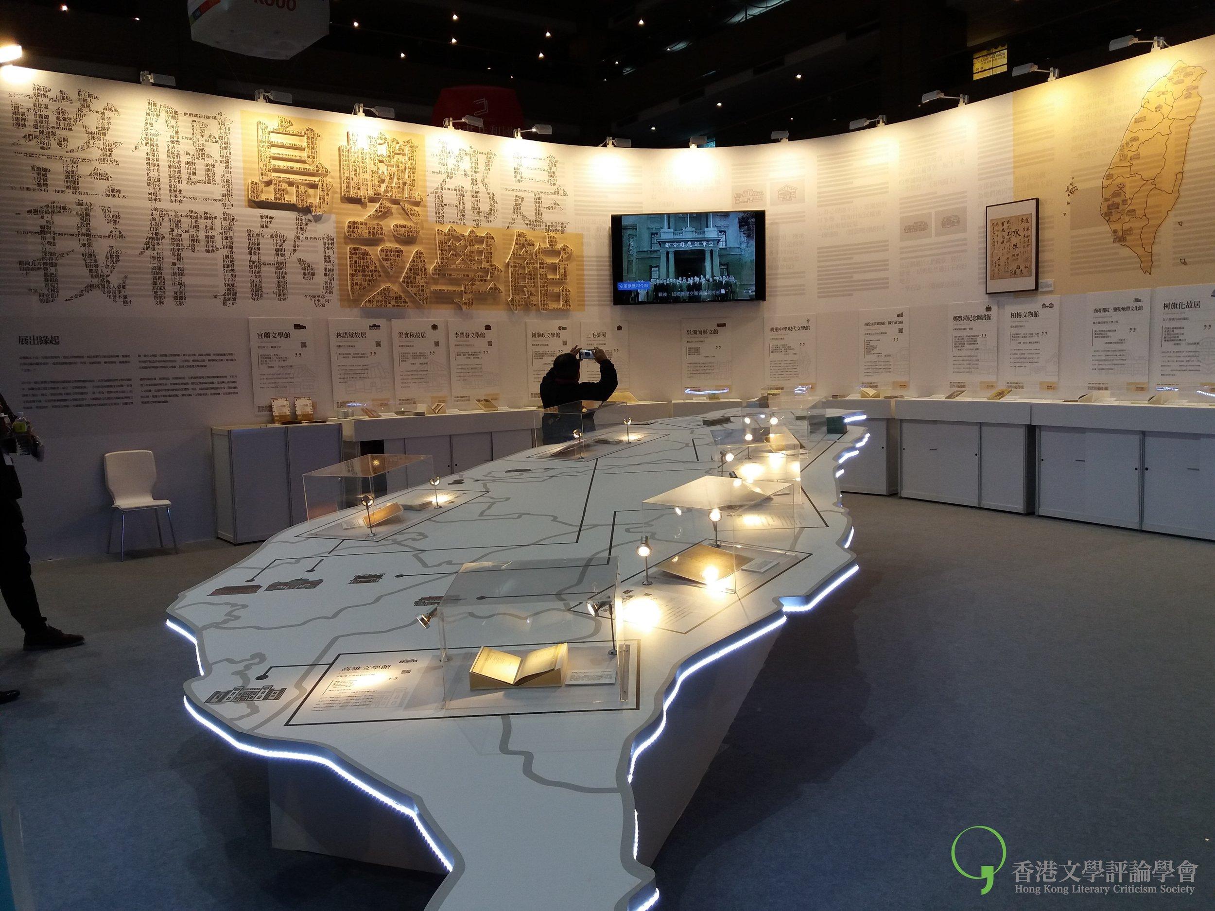 台北書展「整個島嶼都是我們的文學館」