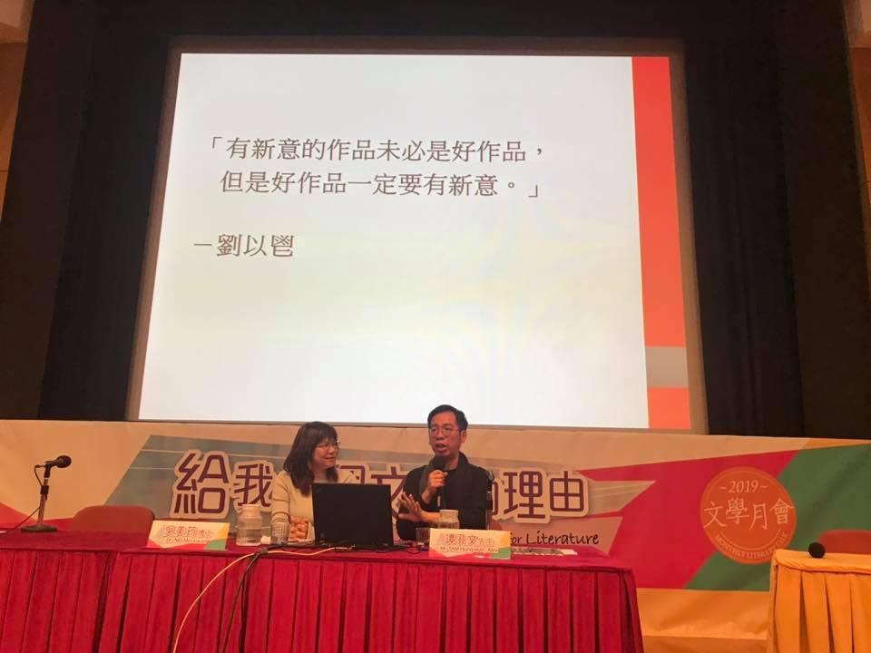 劉以鬯的一句話對譚孔文的創作影響甚深
