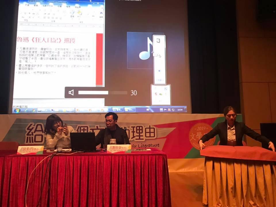讀者現場觀看專業演員毛曄穎演繹改編自魯迅〈狂人日記〉的舞台版。