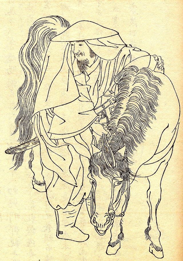 大伴旅人畫像  (圖片來源:https://www.wikiwand.com/zh-hk/大伴旅人)