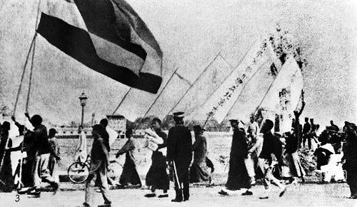「五四運動」歷史圖片 圖片來源:網絡