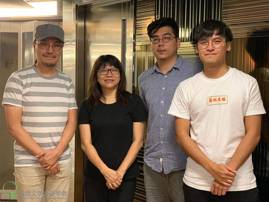 訪問後合照,左起:董啟章先生、吳美筠博士、吳廣泰先生、陳偉業先生。