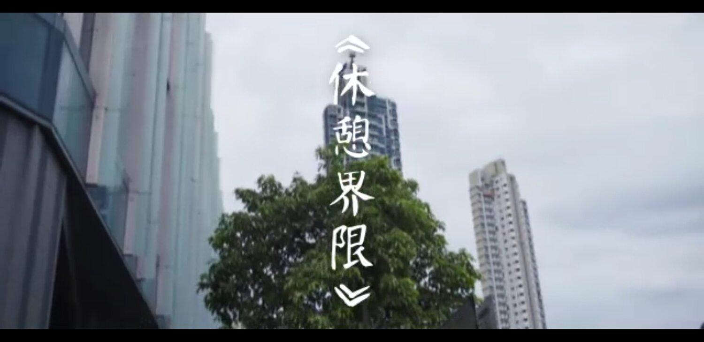 Screenshot_20190828-115435_Video Player.jpg