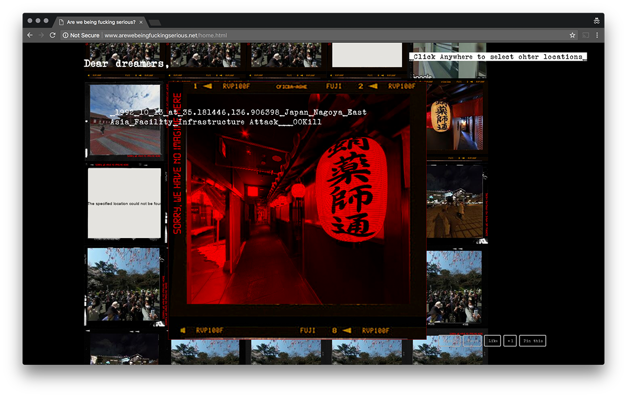 screenshot13.png