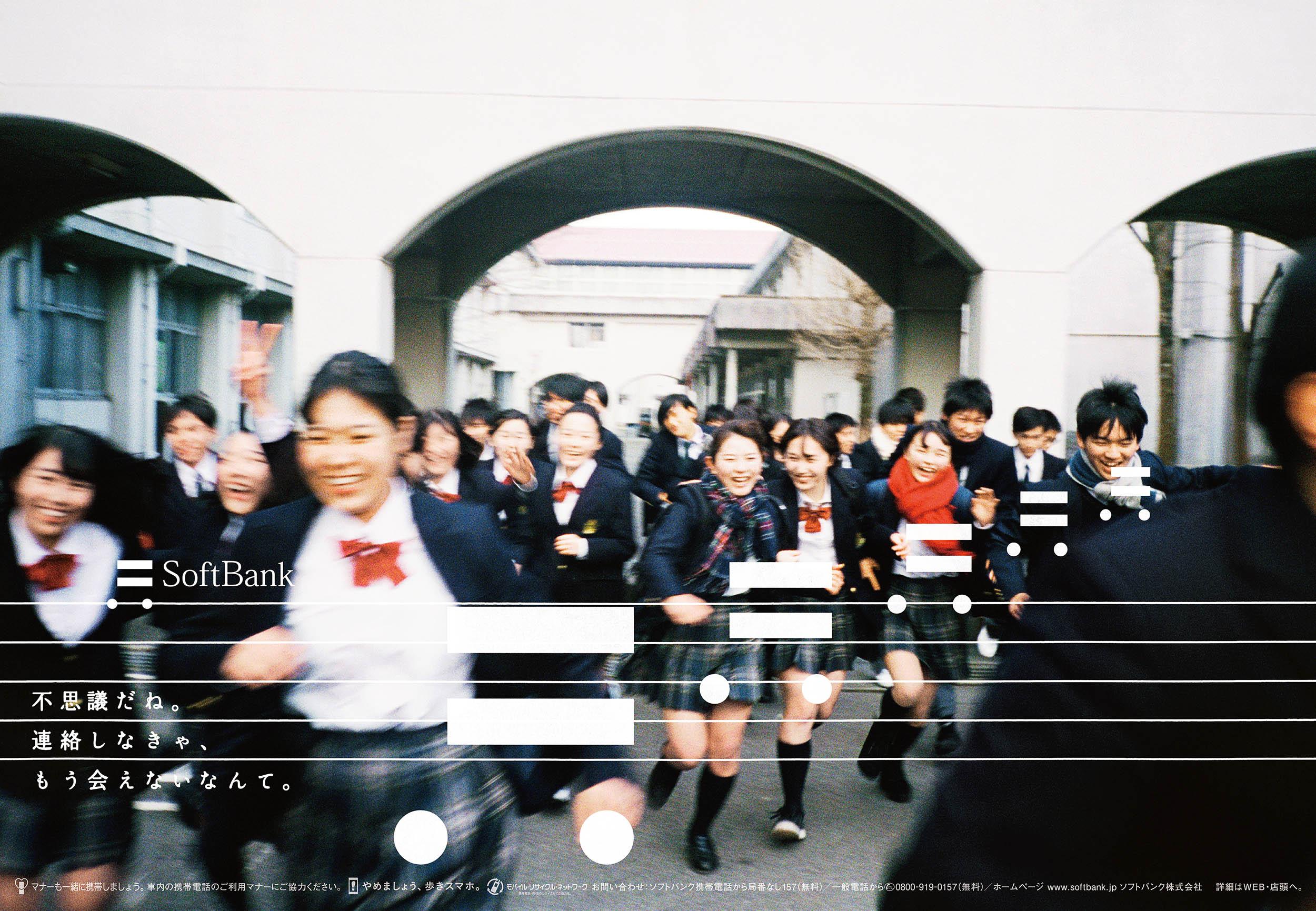 0226_sb_gakumen_01.jpg