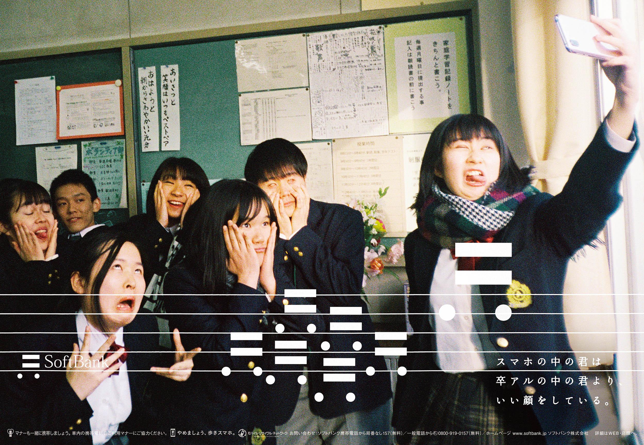 0226_sb_gakumen_02.jpg
