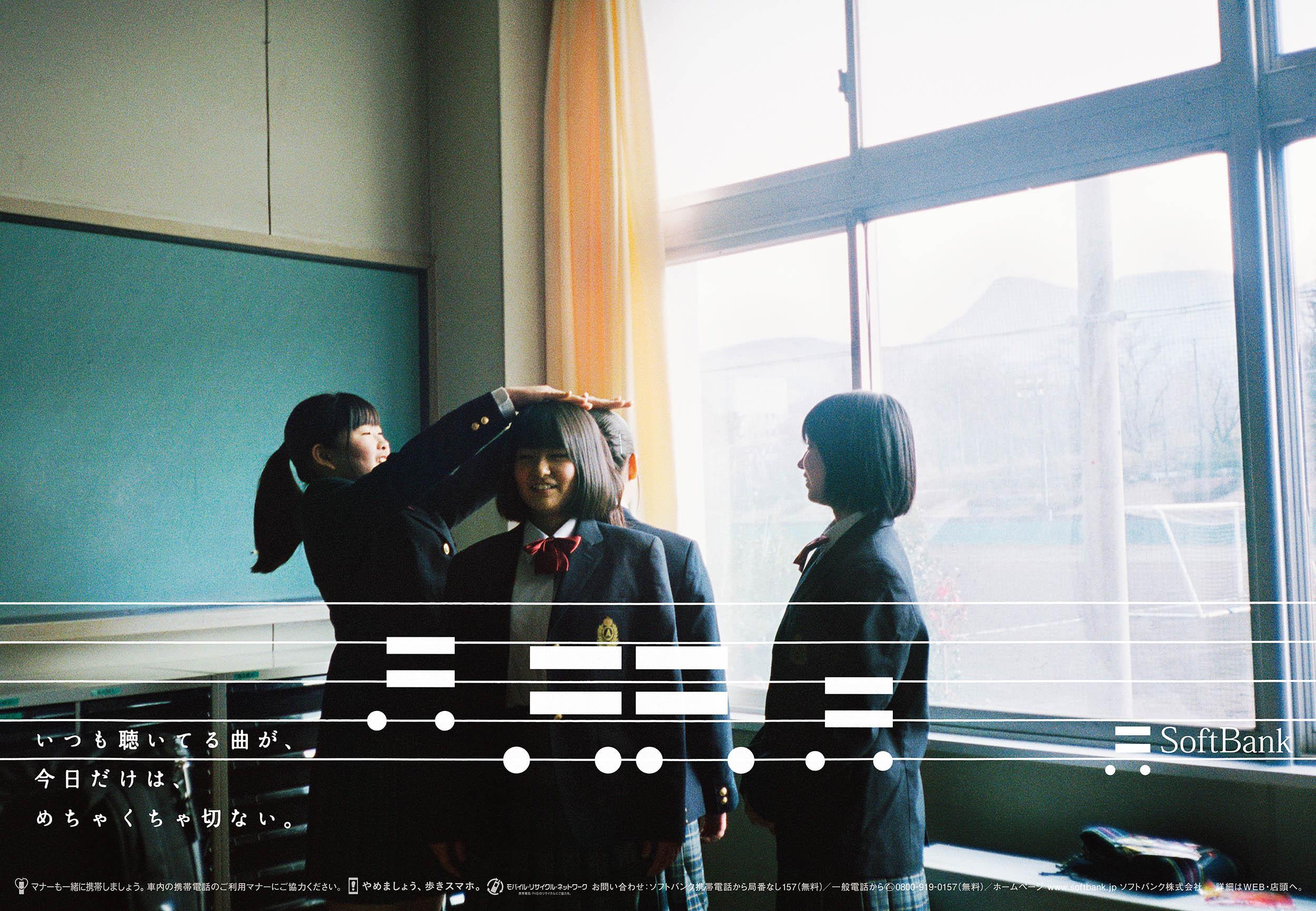 0226_sb_gakumen_04.jpg