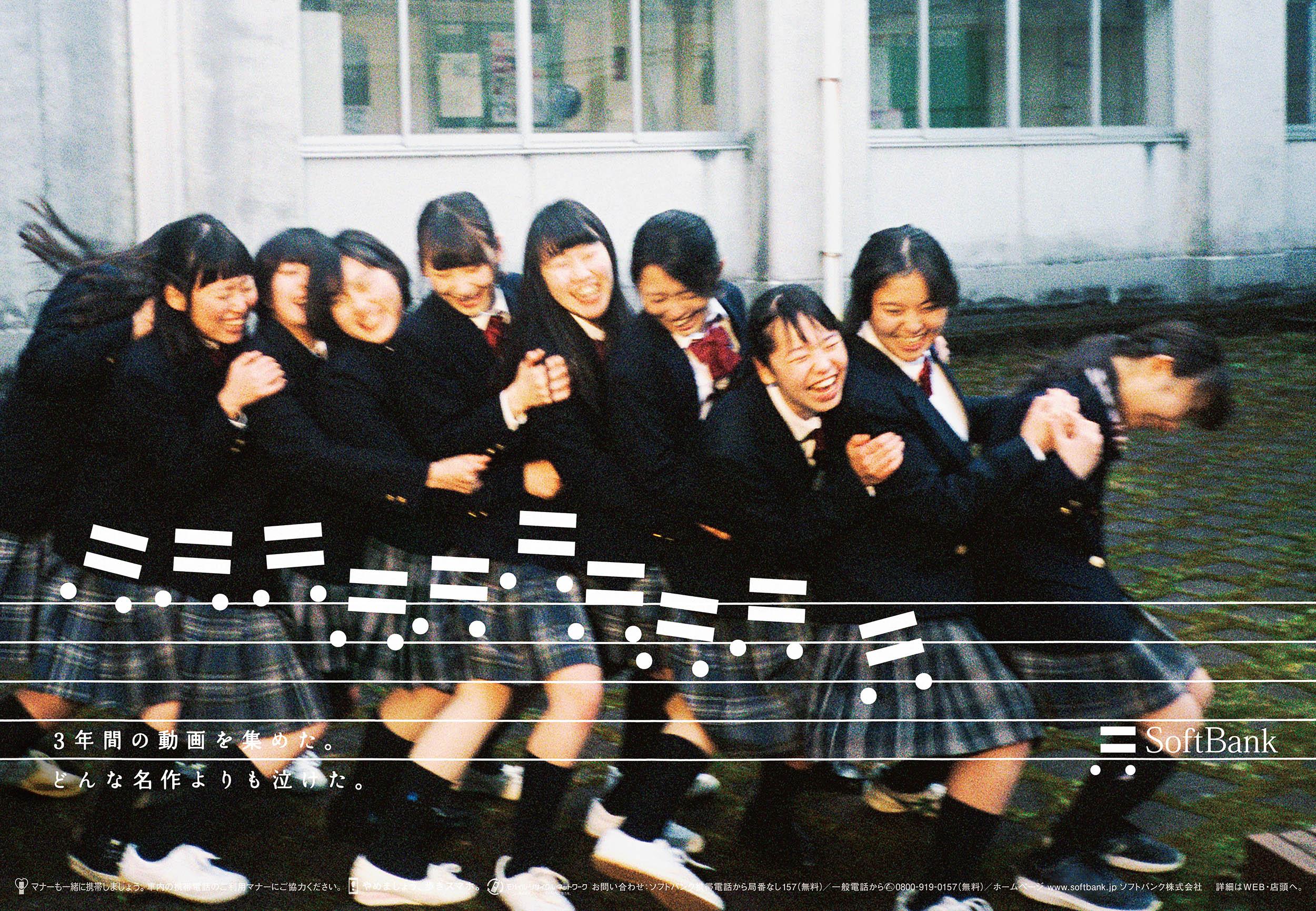 0226_sb_gakumen_06.jpg