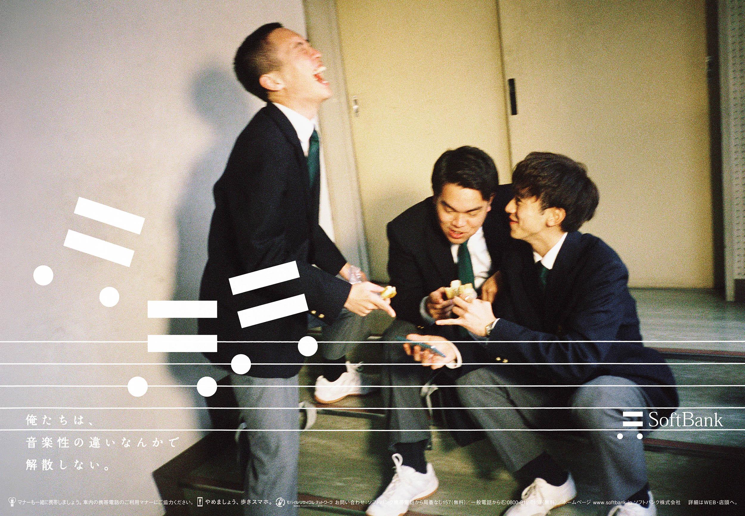 0226_sb_gakumen_07.jpg