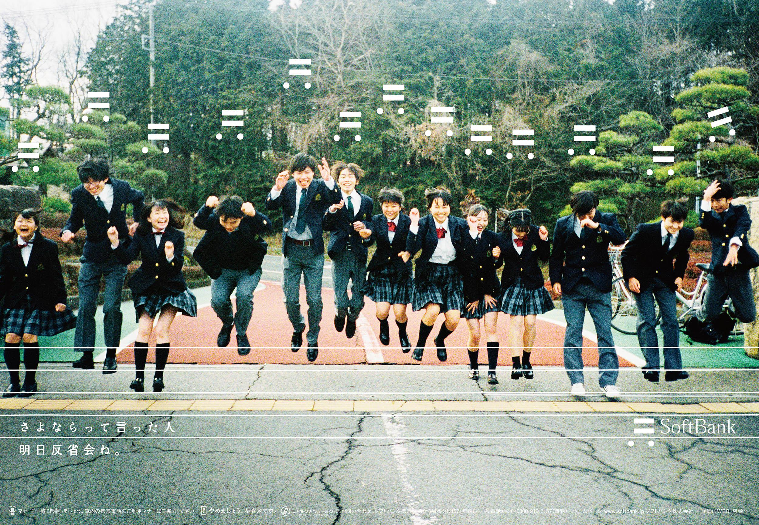 0226_sb_gakumen_10.jpg