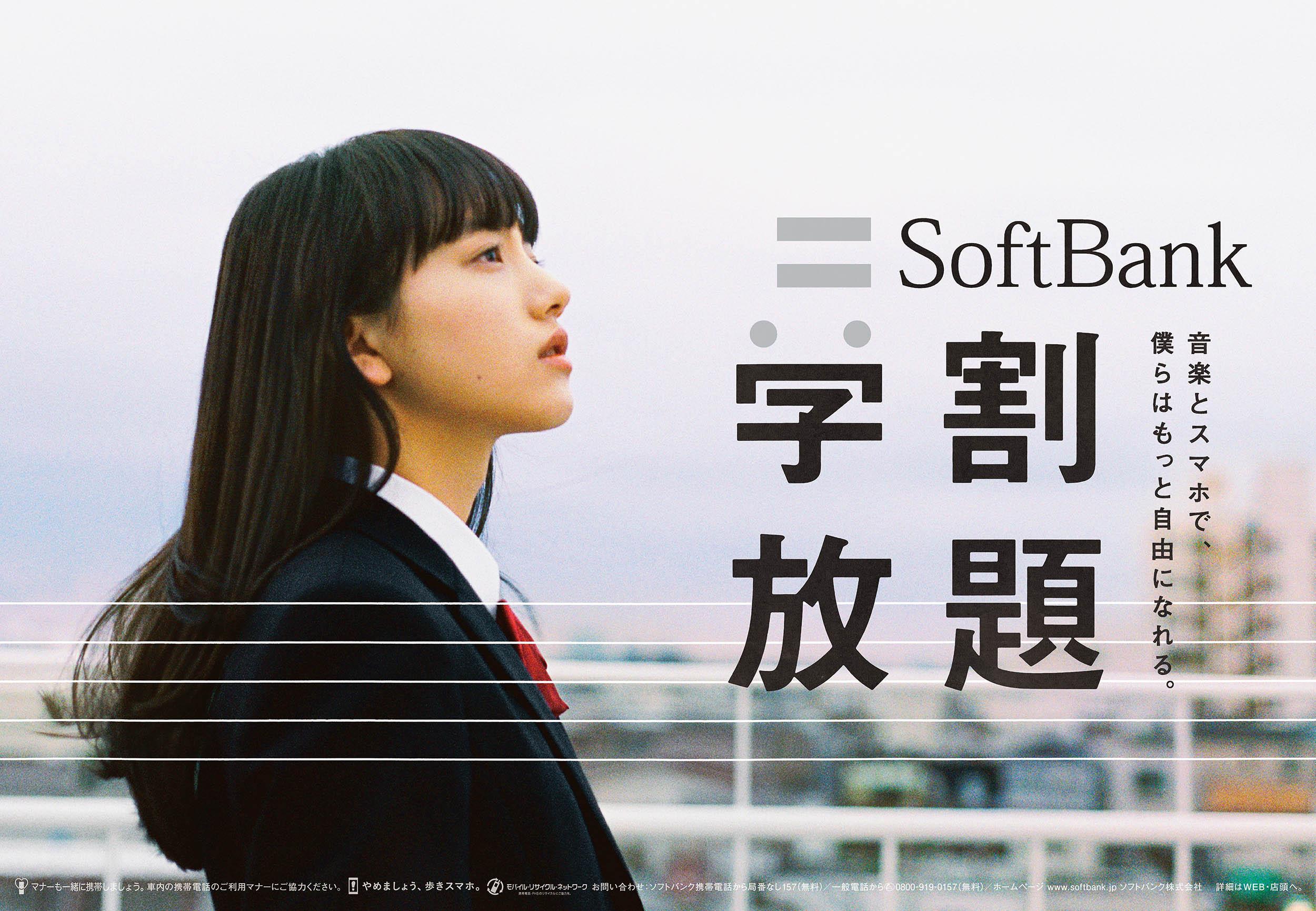 0226_sb_gakumen_00.jpg