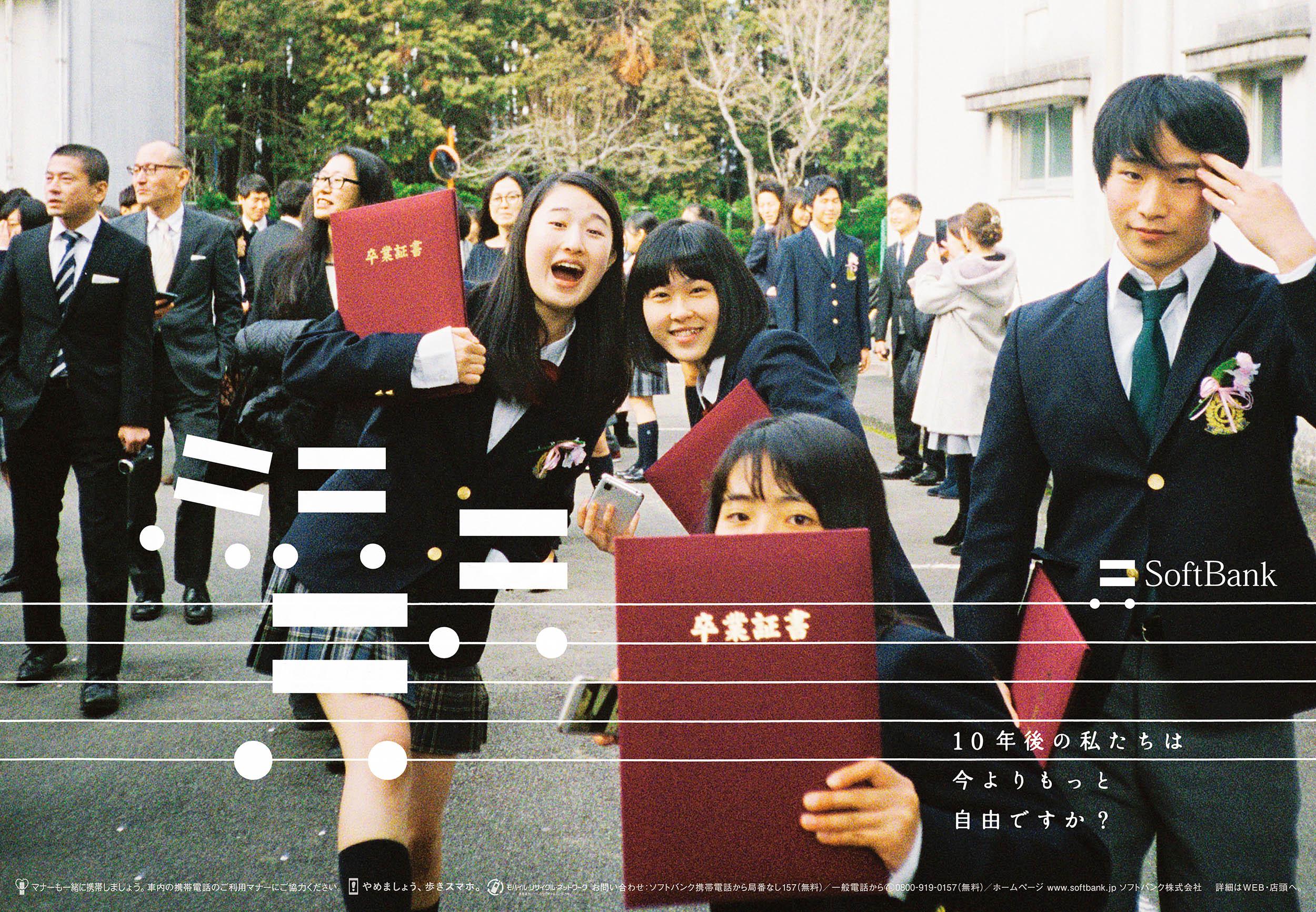 0226_sb_gakumen_11.jpg