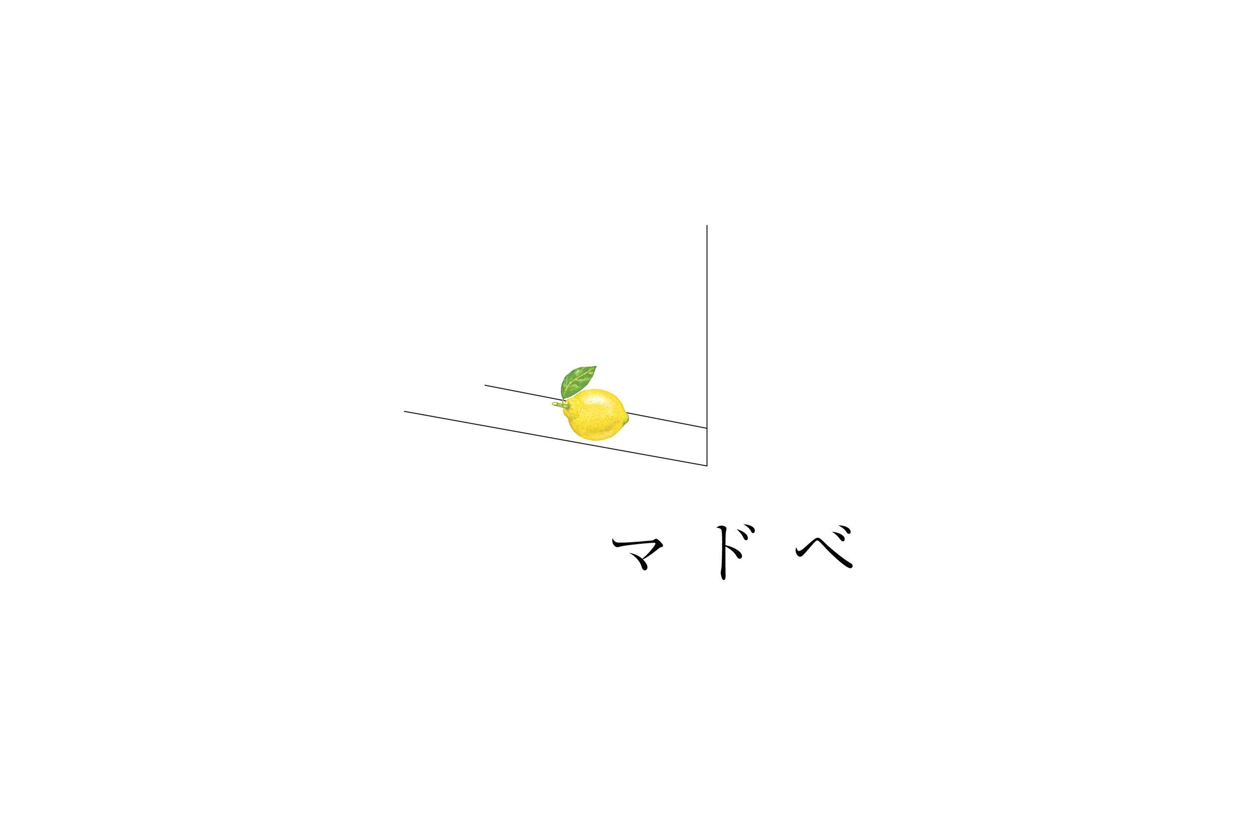 madobe_logo_12.jpg