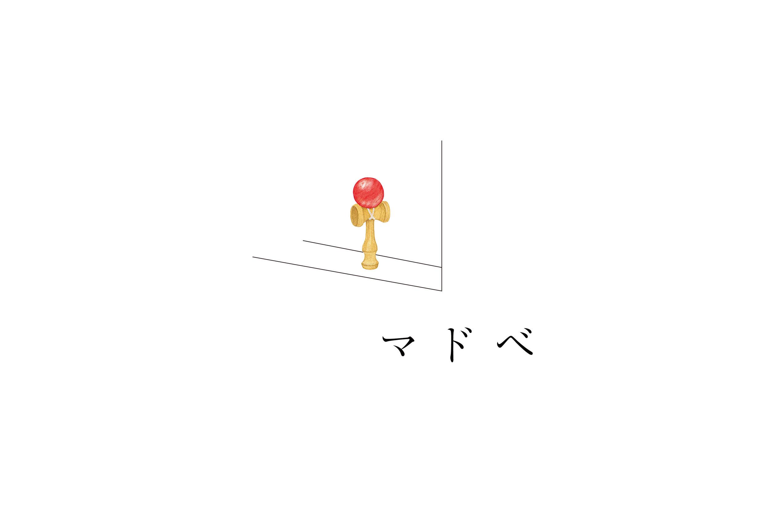 madobe_logo_13.jpg
