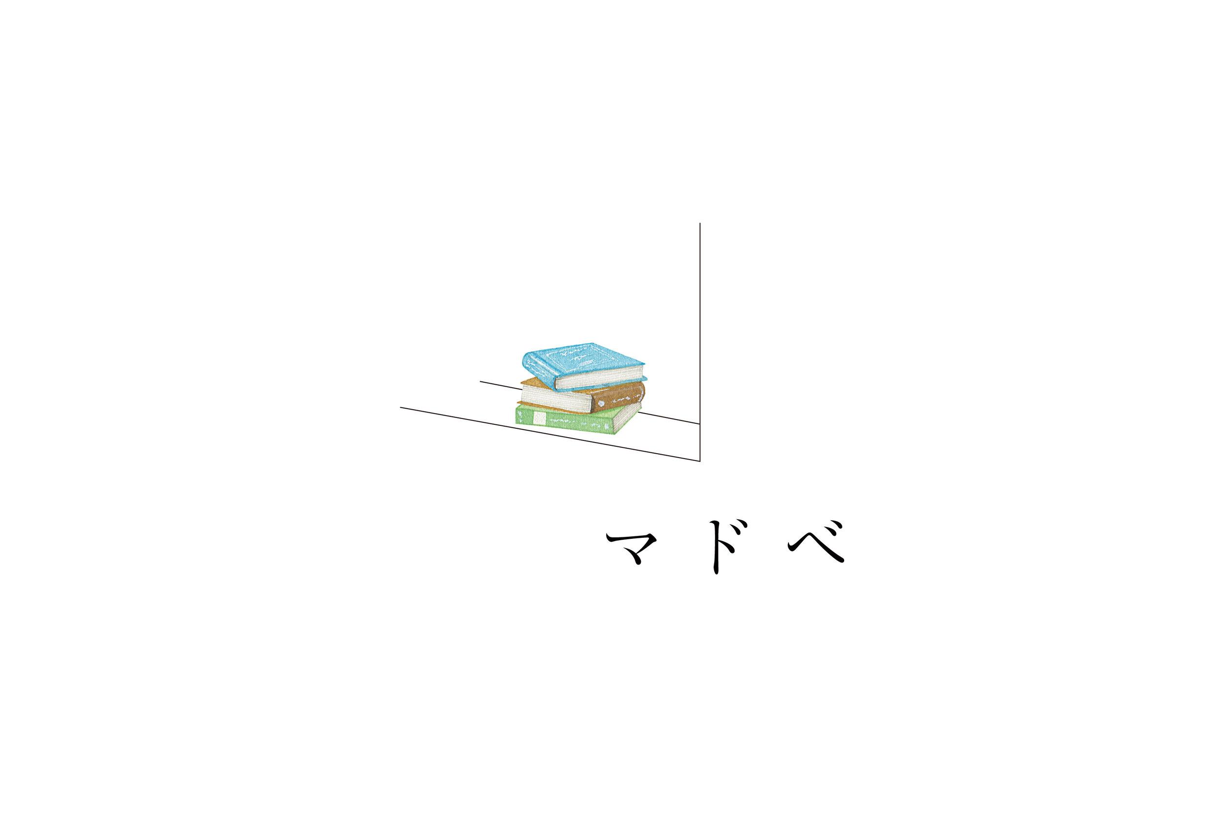 madobe_logo_15.jpg