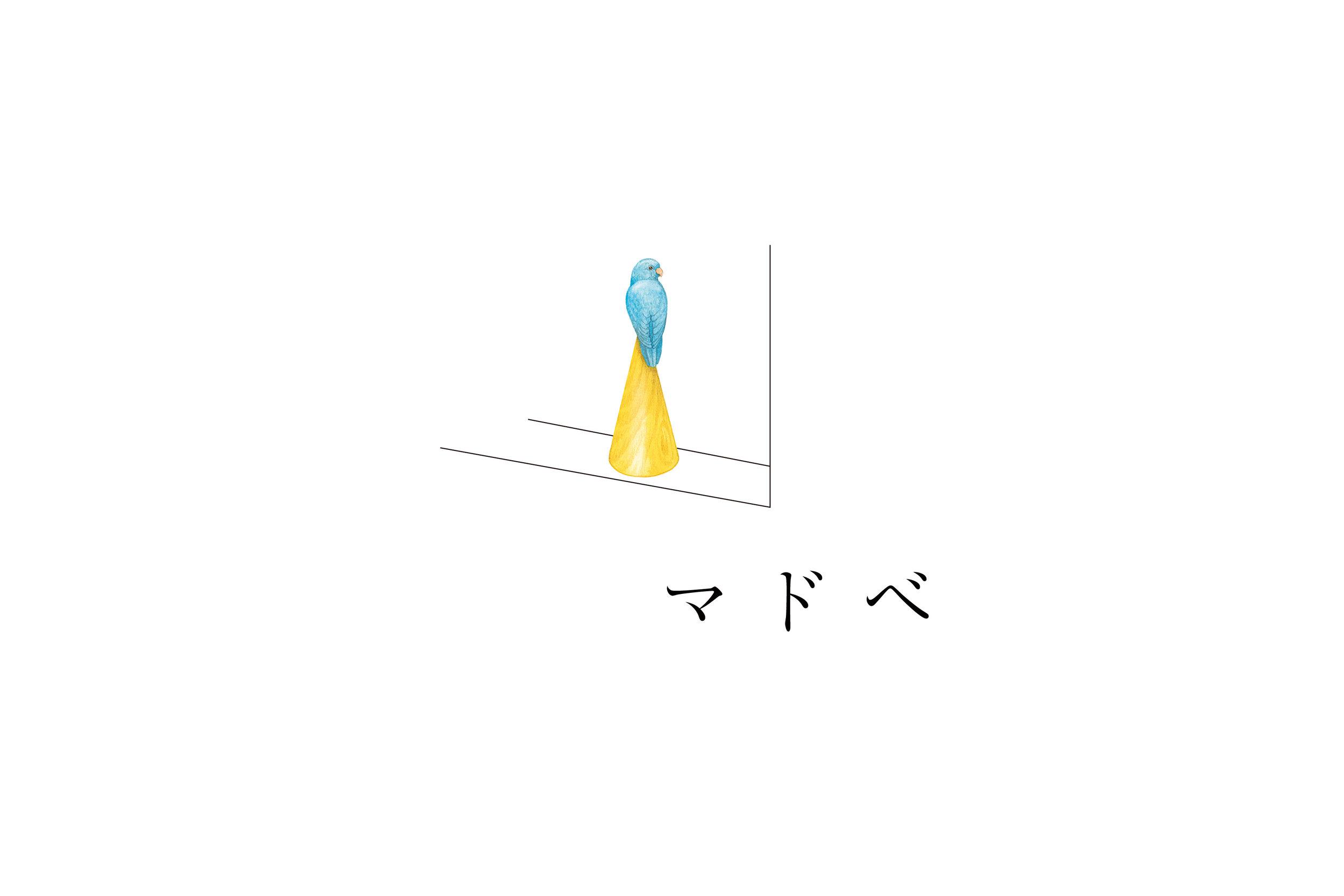 madobe_logo_16.jpg