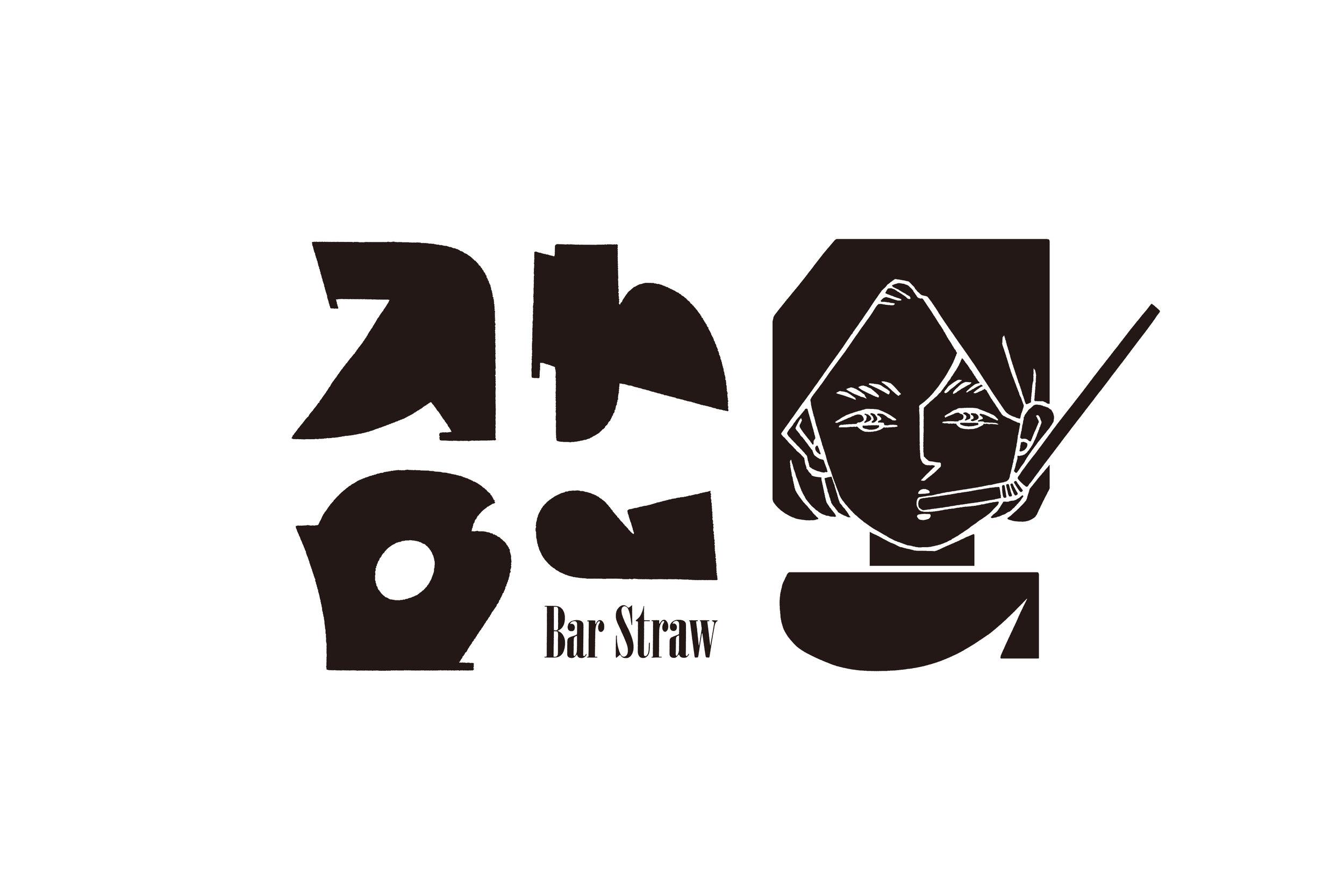 straw_logo_02.jpg