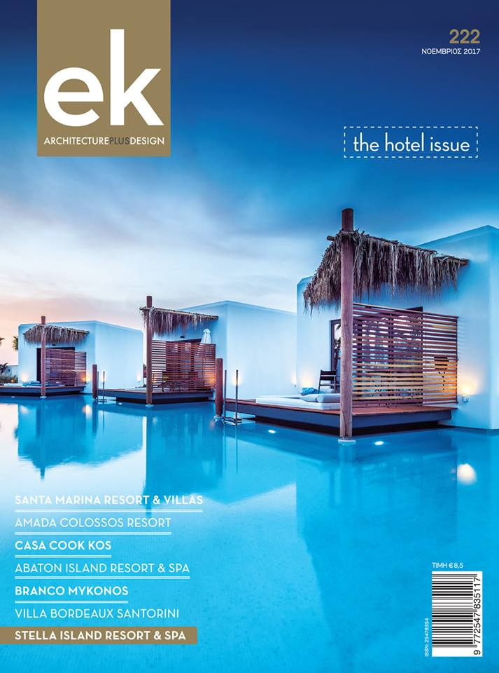 CASA COOK  KOS   EK MAGAZINE / VOL 222, NOV 2017