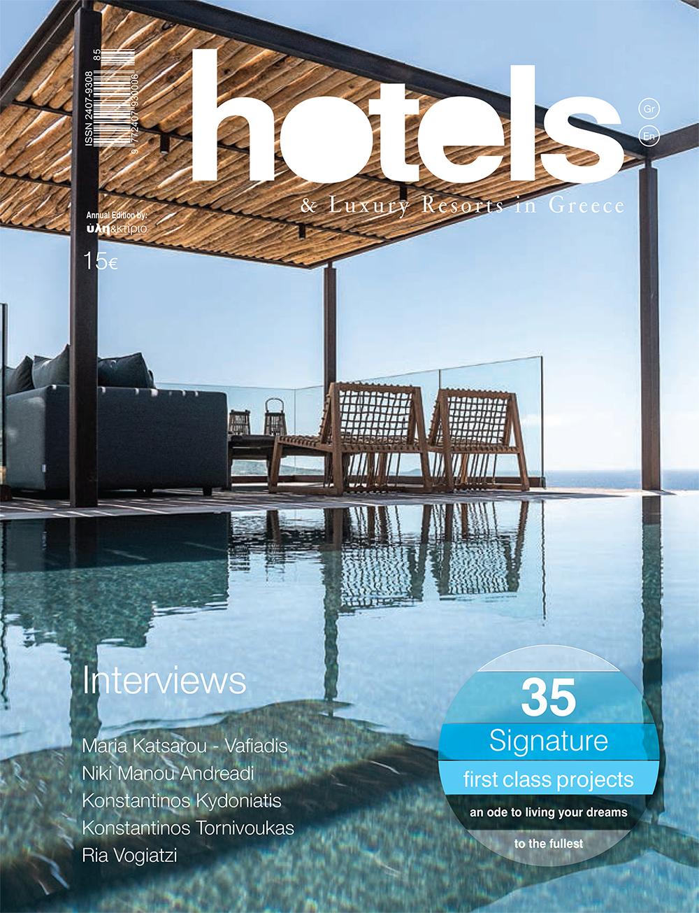 CARAVIA BEACH JUNIOR SUITES & RESTAURANT    hotels 2018 / OCT 2018